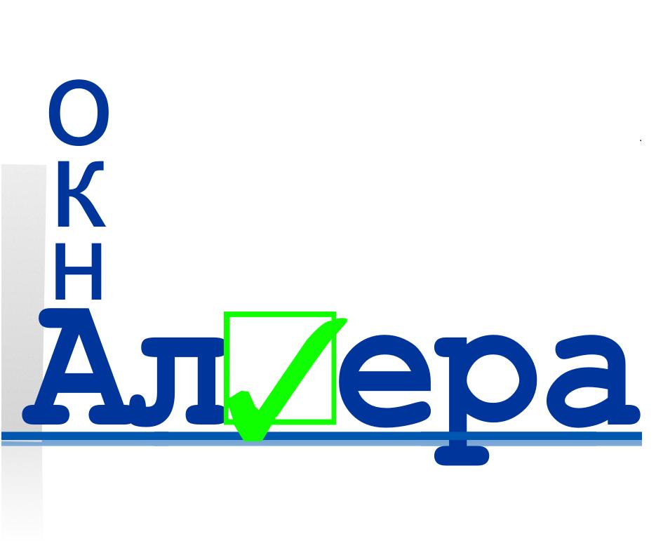 логотип компании Алвера -жалюзи