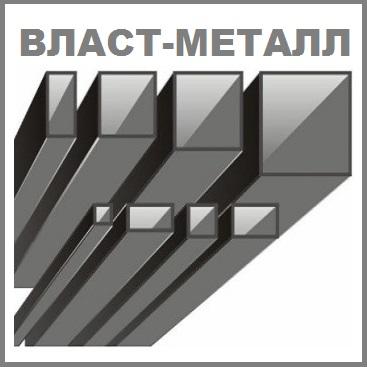 логотип компании ВЛАСТ-МЕТАЛЛ Цветной, черный металлопрокат, спецсталь.