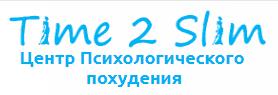 логотип компании Центр Психологического похудения Time2Slim