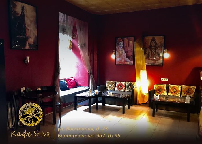 логотип компании Кафе Shiva