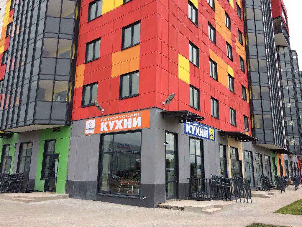 логотип компании Белорусские КУХНИ ЗОВ