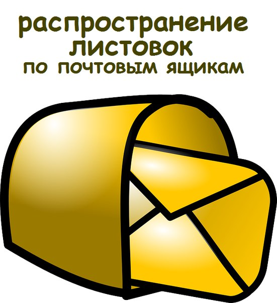 логотип компании SyasPromo