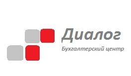 логотип компании Бухгалтерский центр ДИАЛОГ