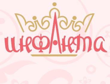 логотип компании Росодежда СПб