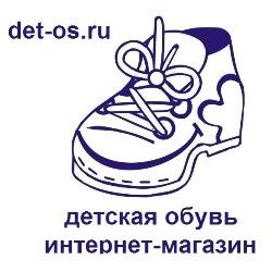 логотип компании Det-os.ru, интернет магазин детской обуви в Кириши