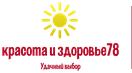 логотип компании Кокосовое масло и Натуральная косметика