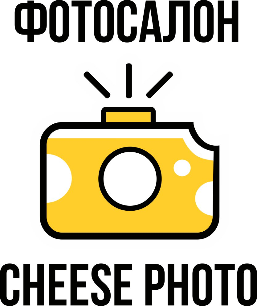 логотип компании Cheese Photo