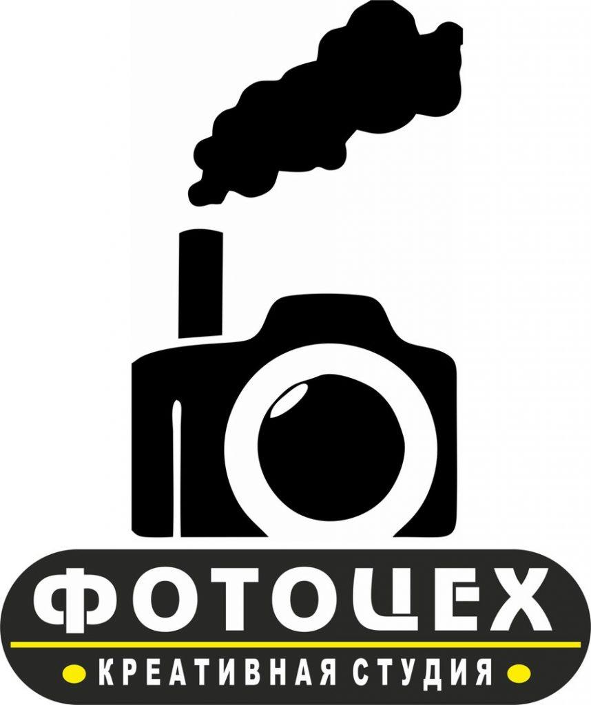 логотип компании ФотоЦех
