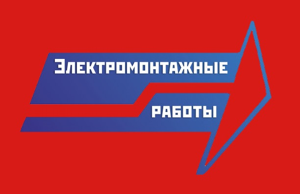 логотип компании Эра-78