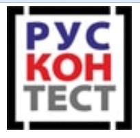 логотип компании ООО «РусКонТест»