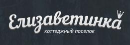 логотип компании Елизаветинка