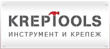 логотип компании Kreptools