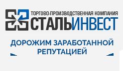 логотип компании Стальинвест