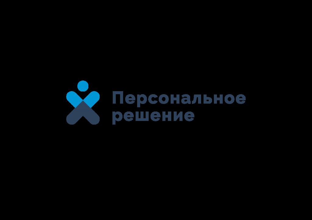 логотип компании Персональное решение