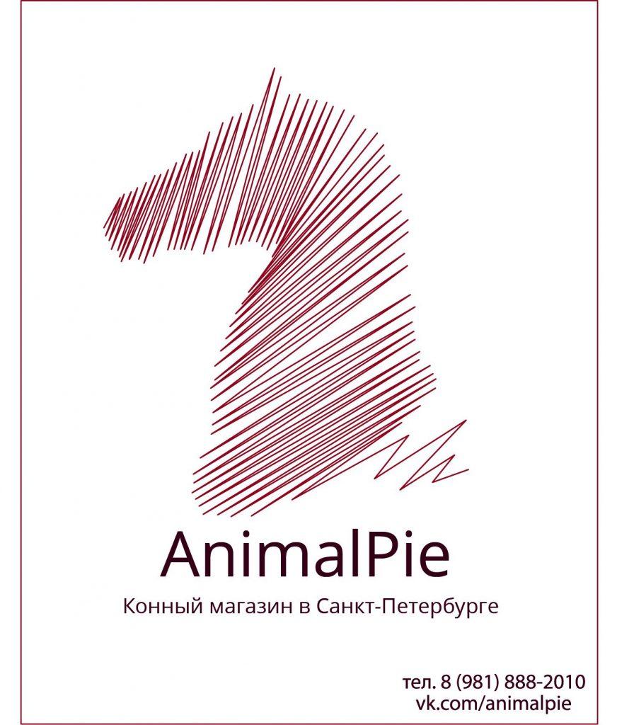 логотип компании Конный интернет-магазин AnimalPie