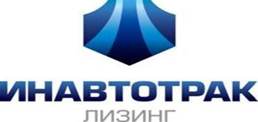 логотип компании Инавтотрак Лизинг