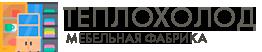 логотип компании Мебельная Фабрика Теплохолод