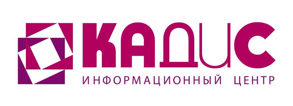 логотип компании КонсультантПлюс КАДИС