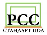 логотип компании РСС Стандарт Пол