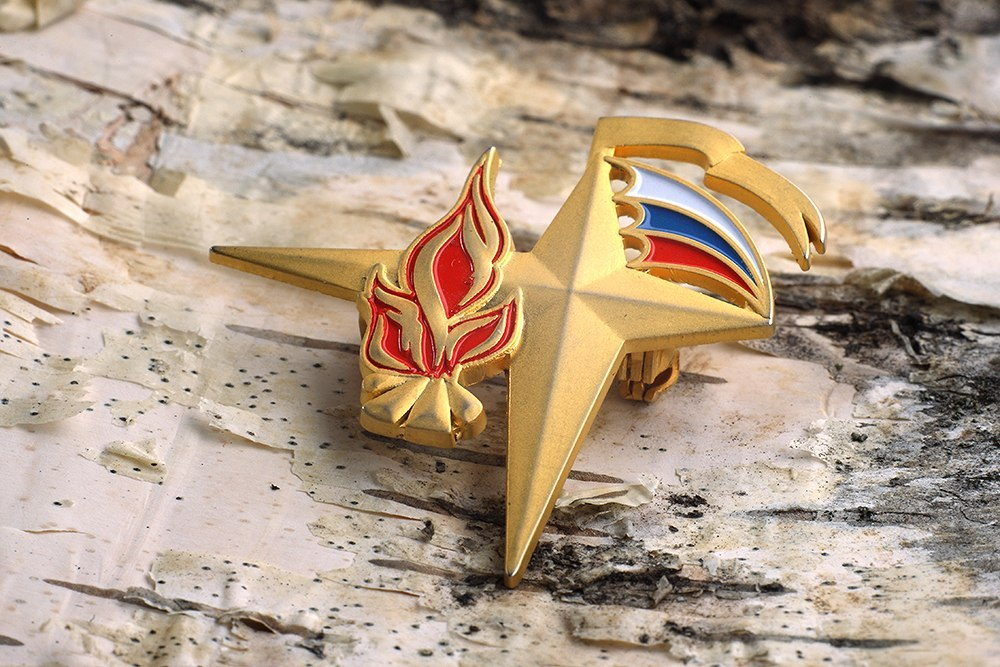"""логотип компании База отдыха """"Юность"""" в Лосево"""