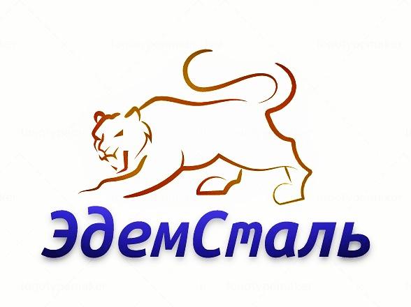 логотип компании ЭдемСталь
