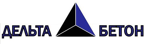 логотип компании ДЕЛЬТА Бетон