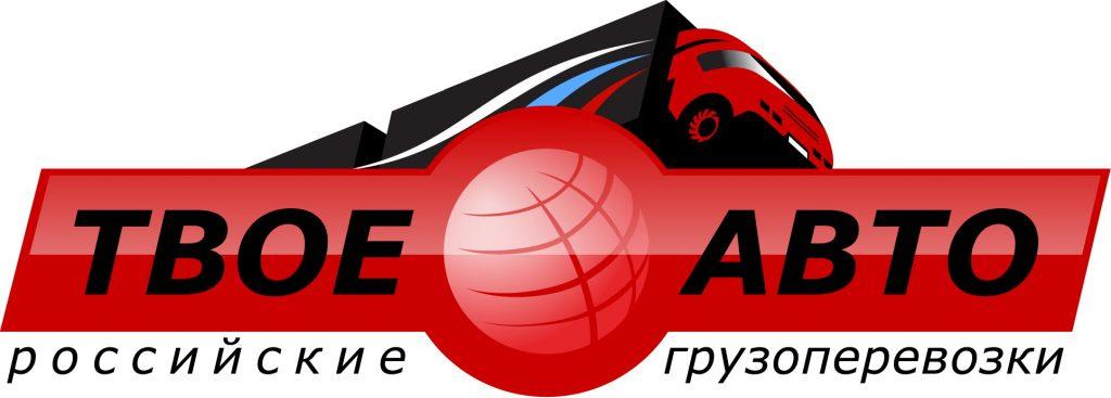 логотип компании ТЭК Твоё Авто