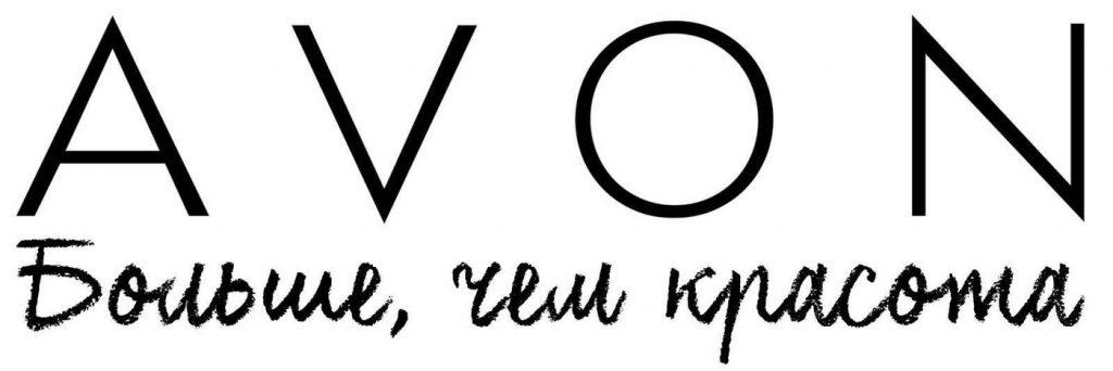 логотип компании ЦЕНТР AVON