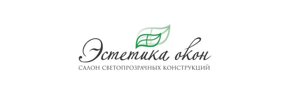 логотип компании Эстетика Окон