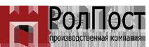 логотип компании РолПост