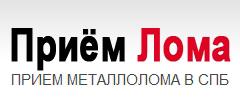 логотип компании Приём Лома