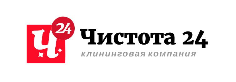 логотип компании Чистота 24