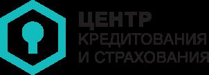 логотип компании Центр кредитования и страхования