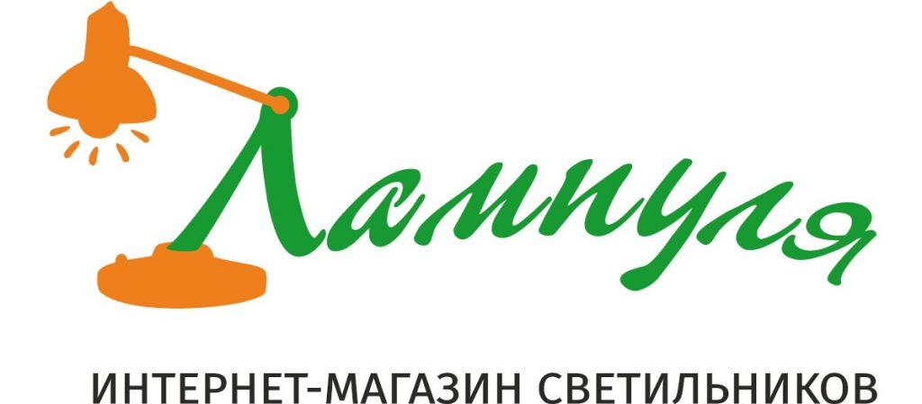 логотип компании Лампули