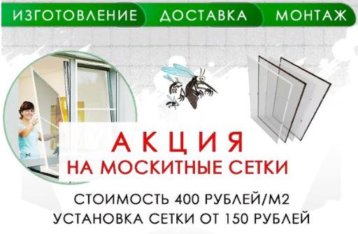 логотип компании Оконный доктор
