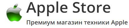 логотип компании Apple-Store