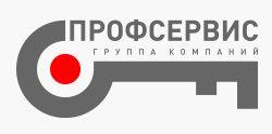 логотип компании ООО «Профессиональный сервис»