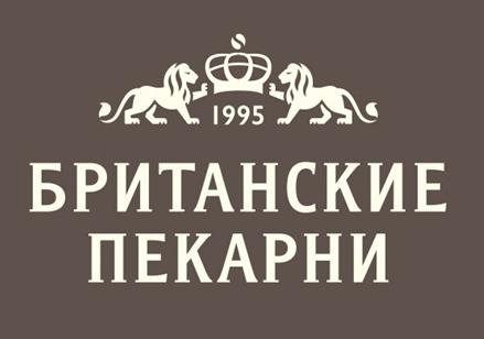 логотип компании Британские Пекарни