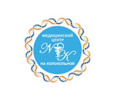 логотип компании Медицинский центр на Колокольной