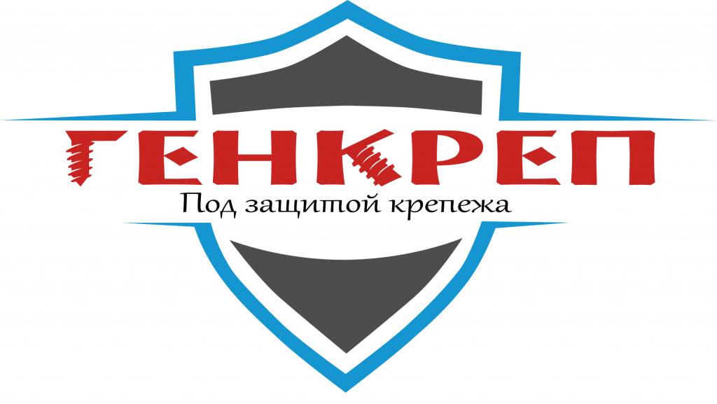 логотип компании ГЕНКРЕП