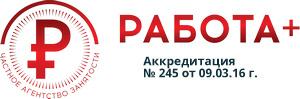 """логотип компании ООО""""ЧАЗ """"РАБОТА+"""""""