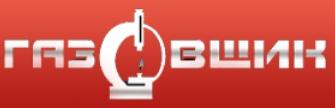 логотип компании Газовщик
