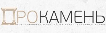 логотип компании ПроКамень