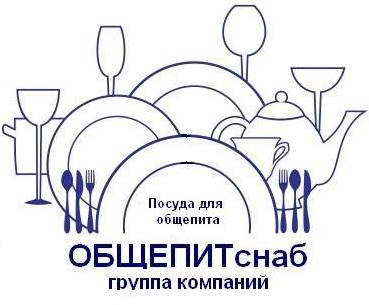 логотип компании Группа компаний «Общепитснаб»