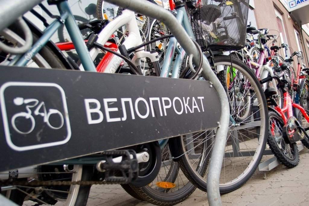 логотип компании VsevBike