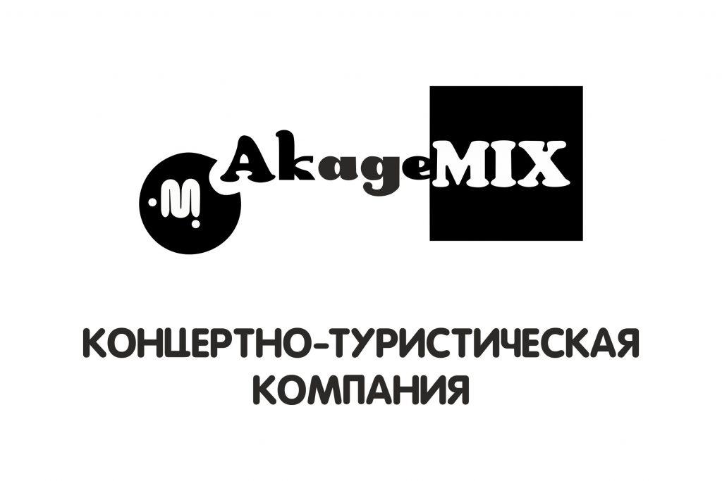 логотип компании Концертно-туристическая компания АкадеМИКС