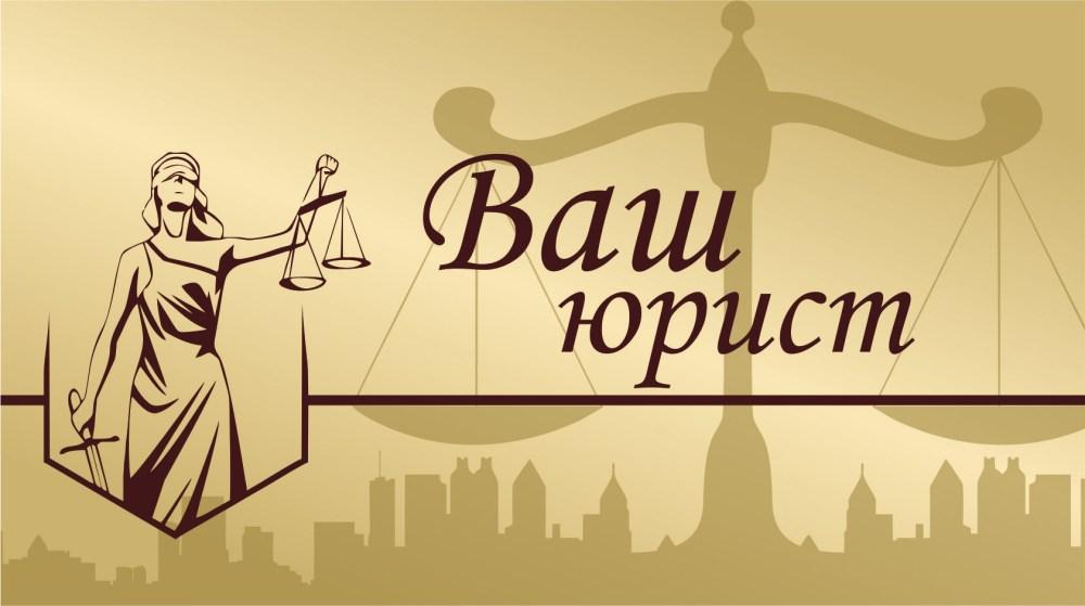 логотип компании БАЛТИЙСКАЯ ПРАВОВАЯ КОМПАНИЯ