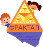 логотип компании Фрактал