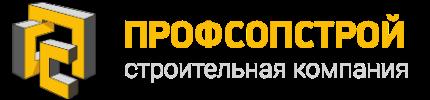 логотип компании Профсопстрой