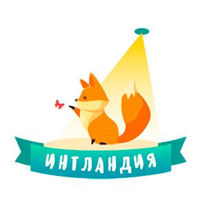 логотип компании Песочная студия ИнтЛандия